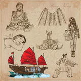 Hong Kong (Vektorillustrationen verpacken kein 1) - Reise Stockfotos