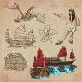 Hong Kong (Vektorillustrationen verpacken kein 2) - Reise Lizenzfreie Stockfotos