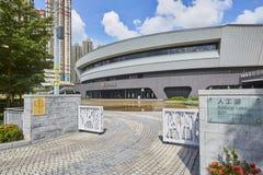 Hong Kong Velodrome Obrazy Royalty Free