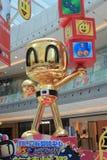 2015 Hong Kong VERSUS Bomberman-spelgebeurtenis Royalty-vrije Stock Fotografie