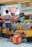 2015 Hong Kong VERSUS Bomberman-spelgebeurtenis Stock Afbeelding