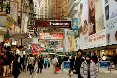 Hong Kong: Viale pallido del pedone del Chai Immagine Stock Libera da Diritti