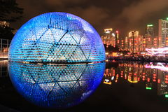 Hong Kong Victoria Park dome Stock Photography