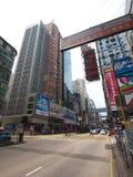 Hong Kong view. Nathan Road in Mong Kok Hong Kong Kowloon stock images