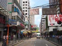 Hong Kong view. Dundas Street in Mong Kok Hong Kong Kowloon royalty free stock image
