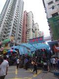 Hong Kong view. Lady Street (Tong Choi Stree) in Mong Kok Hong Kong Kowloon stock images