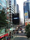 Hong Kong view Royalty Free Stock Photo