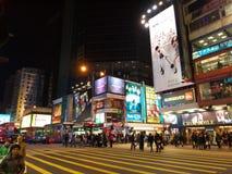 Hong Kong View: mong Kok Royalty Free Stock Photo