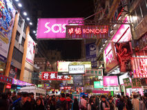 Hong Kong view: Mong Kok Royalty Free Stock Photo