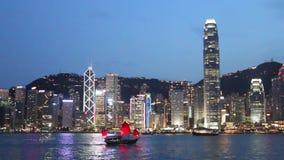 Hong Kong. View of Hong Kong Skyline stock video footage