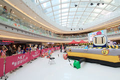 Hong Kong VS  Bomberman game event Royalty Free Stock Photography