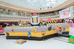 Hong Kong VS Bomberman game event Royalty Free Stock Photos