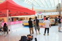 2015 Hong Kong VS Bomberman game event Stock Image