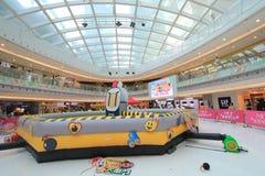 2015 Hong Kong VS Bomberman game event Stock Photos