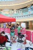 2015 Hong Kong VS Bomberman game event Royalty Free Stock Photos
