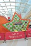 2015 Hong Kong VS Bomberman game event Royalty Free Stock Image