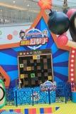 2015 Hong Kong VS Bomberman game event. Hong Kong VS Bomberman game event, located in Metro City Plaza, Hong Kong, on June 18th, 2015. The event aims to promote Royalty Free Stock Photography