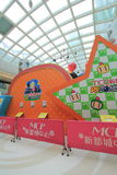 2015 Hong Kong VS Bomberman game event Stock Images