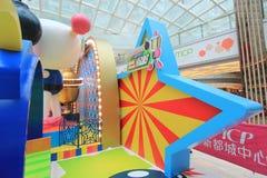 2015 Hong Kong VS Bomberman game event Royalty Free Stock Images