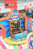 2015 Hong Kong VS Bomberman gry wydarzenie Obraz Stock