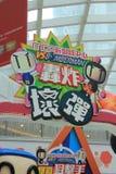 2015 Hong Kong VS Bomberman gry wydarzenie Zdjęcia Stock