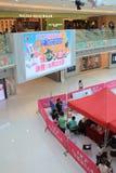 2015 Hong Kong VS Bomberman gry wydarzenie Obrazy Royalty Free