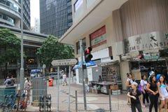 Town, city, metropolitan, area, pedestrian, downtown, street, neighbourhood, mixed, use, shopping, mall, vehicle, plaza, building,. Photo of town, city stock photos