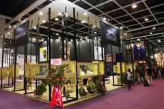 Hong Kong Watch & Clock Fair 2015 Stock Image