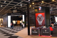 Hong Kong Watch et horloge 2015 juste Photographie stock libre de droits
