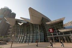 Hong Kong West Kowloon Station fotografía de archivo