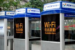 Hong Kong: Wi-Fi Public Phone Booths Stock Photography