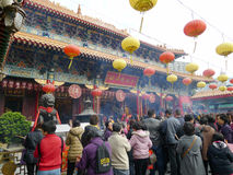 Hong kong wong tai sin temple Royalty Free Stock Images