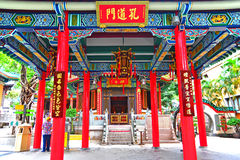 Hong kong wong tai sin temple Royalty Free Stock Image