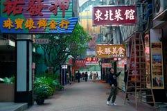 Hong Kong Workers Stock Photo