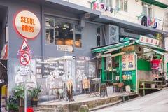 Hong Kong - 23 2016 Wrzesień: uroczy sklep z kawą przy Hollywood Zdjęcie Royalty Free