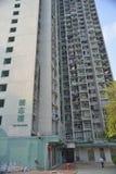 Hong Kong Wysoki budynek Fotografia Royalty Free