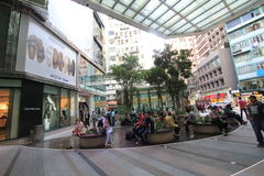 Mixed, use, shopping, mall, street, pedestrian, neighbourhood, metropolitan, area, city, downtown, plaza, building. Photo of mixed, use, shopping, mall, street royalty free stock images