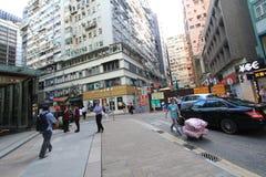 Hong Kong Yau Ma Tei ulicy widok Fotografia Stock