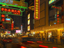 hong kong życie nocne Obrazy Royalty Free