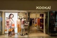 Hong Kong zakupy centrum handlowego wnętrze Fotografia Royalty Free