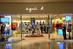 Hong Kong zakupy centrum handlowego wnętrze Obrazy Royalty Free