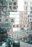 Hong kong znaka ulicznego linia horyzontu obrazy stock