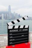 Hong- Kongallee der Sterne Lizenzfreies Stockfoto
