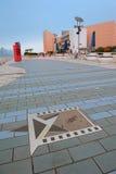 Hong- Kongallee der Sterne Stockfotografie