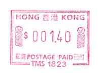 Hong- KongBriefmarke Lizenzfreies Stockfoto
