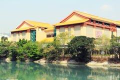 Hong- Kongerbe-Museum Stockbilder