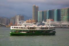 Hong- Kongfähre Lizenzfreie Stockbilder