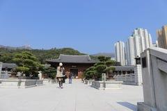 Hong- Kongpark lizenzfreies stockfoto
