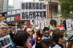 Hong- Kongprotest für schaffen die Bären-Galle ab, die ein bewirtschaftet Stockfotos