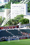 Hong- Kongstadion Stockbild